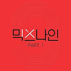 Mixnine Part. 1 (Single) - Mixnine