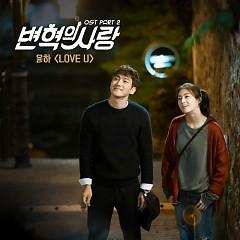 Revolutionary Love OST Part.2 - Younha