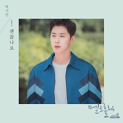Meloholic OST Part.2