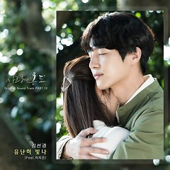 Temperature Of Love OST Part.10 - Kim Sun Kyung