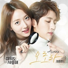 Love Returns OST Part.1