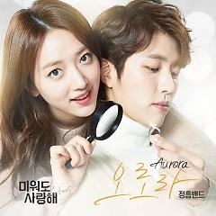 Love Returns OST Part.1 - Jungheum Band