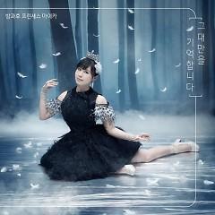 Dal Soon's Spring OST Part.14 - Miyashita Maika