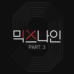 MIXNINE Part.3 (Single) - Mixnine