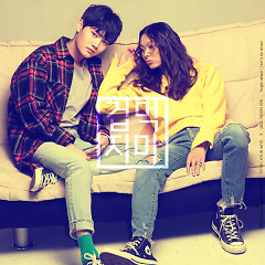 Don't Be Afraid (Single) - Seong Hyun Woo, Jang Moon Bok