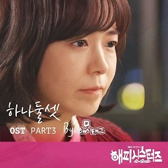 Happy Sisters OST Part.3 - Seung Min
