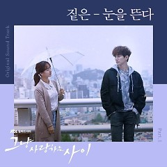 Rain Or Shine OST Part.1 - Zitten
