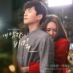 The Secret Of My Love OST Part.2 - Lee Bo Ram