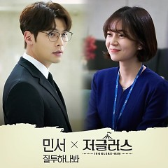 Jugglers OST Part.3