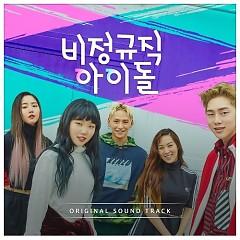 Temporary Idols OST - Kim Hee Jeong, Seung Eon Hwang, Lee Soo Hyun, Kwon Hyeonbin, Kwon Young Deuk