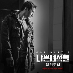 Bad Guys: City Of Evil OST Part.3 - Sandeul ((B1A4))