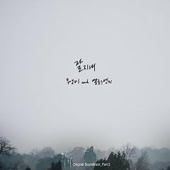 Live Again, Love Again OST Part.2