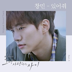 Just Between Lovers OST Part 5 - Changmin