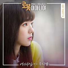 I'm Not A Robot OST Part.5 - JUNIEL