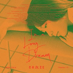 Short Film 'Sequence #2' (Single) - Cheeze