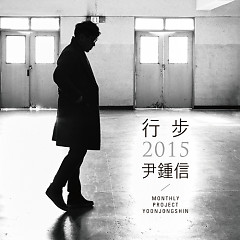 Yoon Jong Shin Moves 2015 / Songwriter Yoon Jong Shin Live Part.1 (CD2)