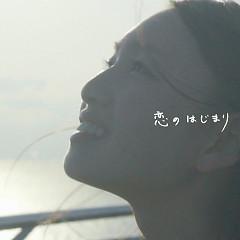 Koi no Hajimari - TEE