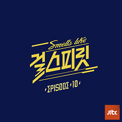 Girl Spirit EPISODE 10