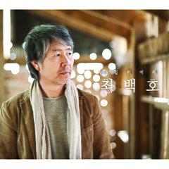 Back on the road - Choi Baek Ho