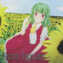 Ancient Treasure - Rei