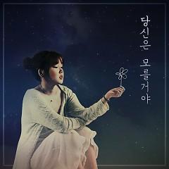 You Won't Know (Single) - Jisu Flower