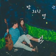 Night And Stars (Single)