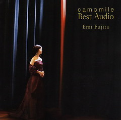 Camomile Best Audio - Emi Fujita