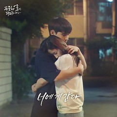 Lovers in Bloom OST Part.17 - Ran