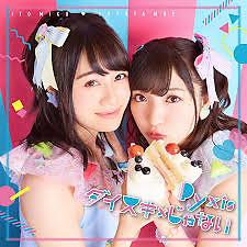 Daisuki × Ja Nai - Pyxis
