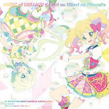 MUSIC of DREAM!!! / Mori no Hikari no Pirouette - AIKATSU☆STARS!