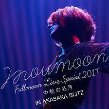 moumoon FULLMOON LIVE SPECIAL 2017 ~Chushuno Meigetsu~ IN AKASAKA BLITZ - moumoon