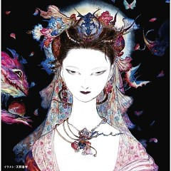 X -Cross 2- - Sayuri Ishikawa