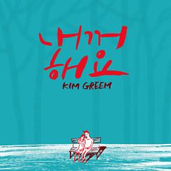 Be Mine - Kim Greem
