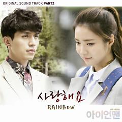 Iron Man OST Part.2 -                                  Jisook (Rainbow),                                 Hyun Young (Rainbow)