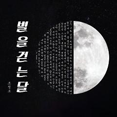 The Moon Walking The Stars(Single)