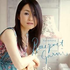 ブーケガルニ (Bouquet Garni) - Midori Karashima