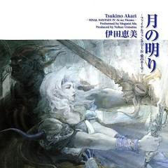 Final Fantasy IV  DS Single Tsukino Akari (Theme of Love) - Ida Emi