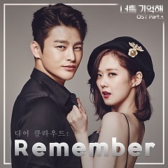 I Remember You OST Part.1