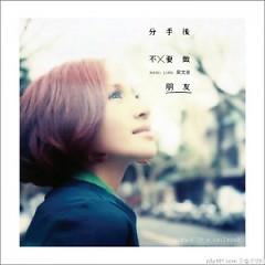 分手後不要做朋友 / Chia Tay Rồi Xin Đừng Làm Bạn (EP) - Lương Văn Âm