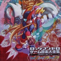 ROCKMANZERO The Complete Works of GAME MUSIC CD3
