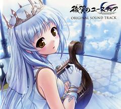 Aiyoku no Eustia Original Sound Track CD3
