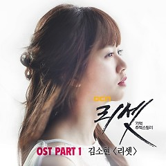 Reset OST Part.1