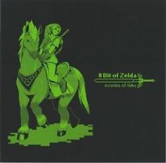8bit of Zelda -ocarina of time- CD1 - DDBY