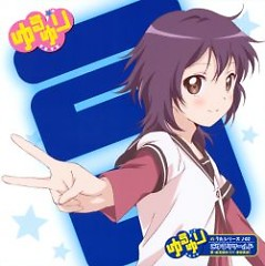 Yuru Yuri no Uta Series♪02 - Goyururi World - Minami Tsuda