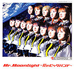 Mr.Moonlight~愛のビッグバンド~ (Mr. Moonlight ~Ai no Big Band~)