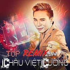 Top Remix 2014