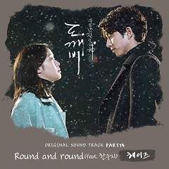 Goblin OST Part.14