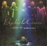 Epilogue ~Kataritsuga Reru Monogatari ~ - Psycho le Cemu