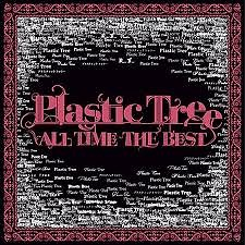 ALL TIME BEST disc 2
