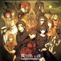 Mahoutsukai no Yoru Original Soundtrack Repetition